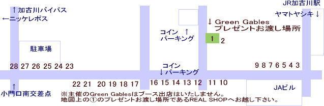 b0187042_9405293.jpg