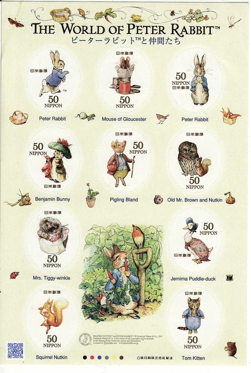ピーターラビットの切手_d0101846_8355187.jpg
