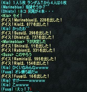f0217349_10435214.jpg