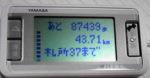 f0065954_19491532.jpg