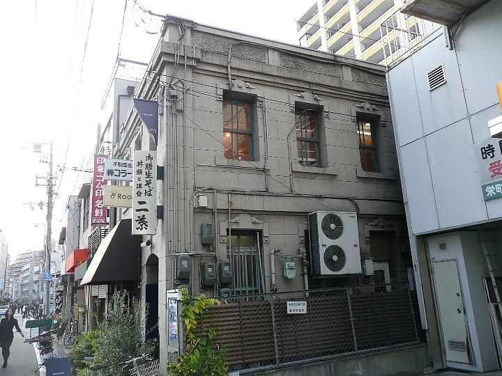 神戸の「蕎麦の二葉」_c0112559_15342474.jpg