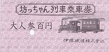 a0148866_950992.jpg