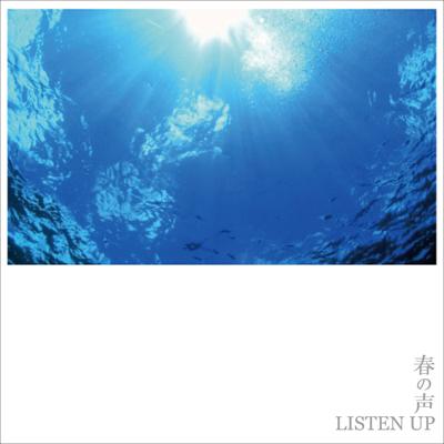 【CDレビュー】LISTEN UP / シングル『春の声』_e0197970_11344861.jpg