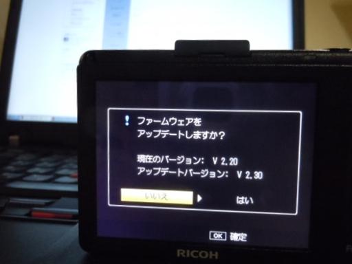 b0183374_2204335.jpg
