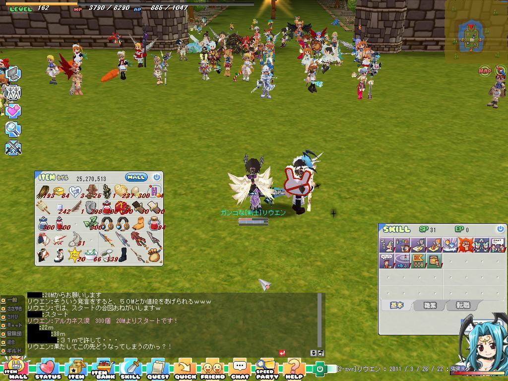 d0032088_20115927.jpg