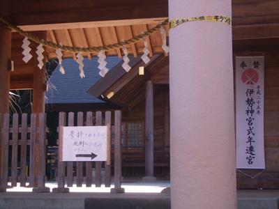 Pray for Japan   in開成山_e0120789_16164023.jpg