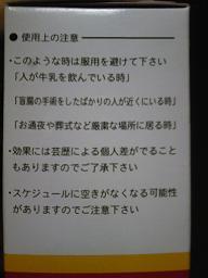 f0069890_2328377.jpg