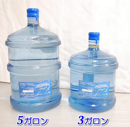 龍王山天然地下水「ファインウォーター」保存用でどの位の期間保持できますか?_d0063392_15102539.jpg