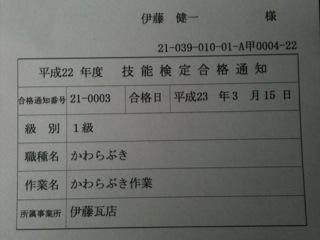 b0070396_21191466.jpg