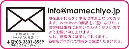 f0077299_1463319.jpg