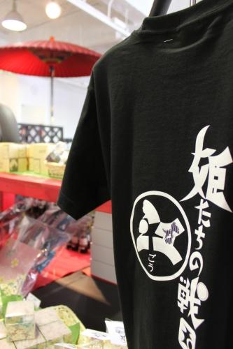 柴田神社(北庄城址)近くに「戦国の館」_f0229508_15215781.jpg