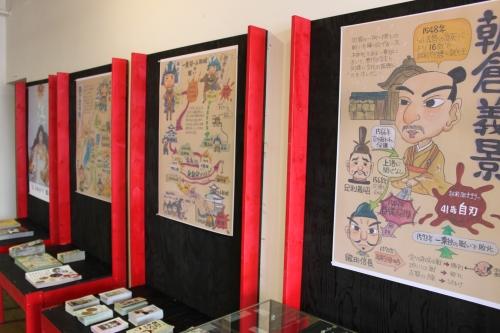 柴田神社(北庄城址)近くに「戦国の館」_f0229508_15232823.jpg