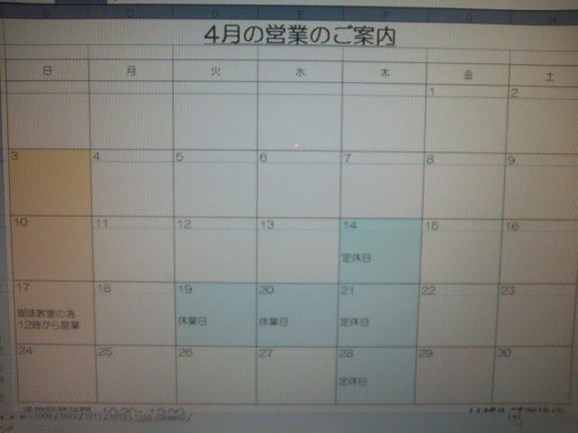 f0215709_13574941.jpg
