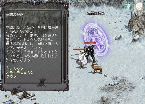 b0056117_418587.jpg