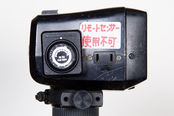 f0077521_1954127.jpg