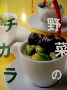 京都のこと_b0204930_23174761.jpg