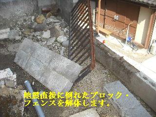 震災後の仕事_f0031037_20145643.jpg