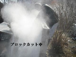 震災後の仕事_f0031037_20152855.jpg