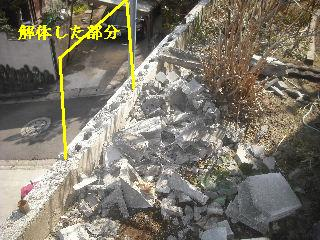 震災後の仕事_f0031037_20153525.jpg
