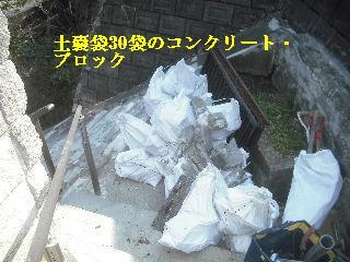 震災後の仕事_f0031037_20155697.jpg