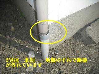 震災後の仕事_f0031037_20415877.jpg