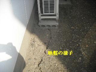 震災後の仕事_f0031037_2042623.jpg