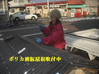 震災後の仕事_f0031037_20435289.jpg