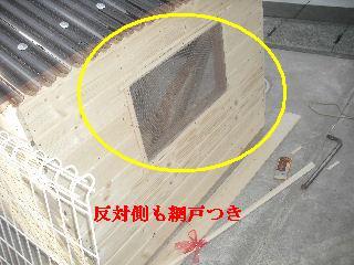 震災後の仕事_f0031037_20441336.jpg