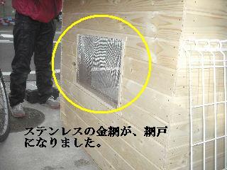 震災後の仕事_f0031037_2044614.jpg