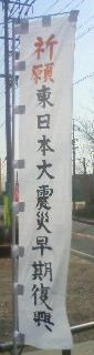 f0136338_1632943.jpg