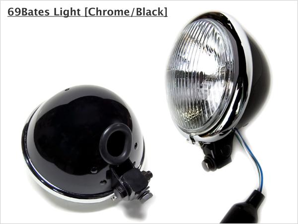 69Bates Light_e0182444_20455428.jpg
