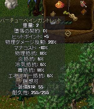 f0101845_045892.jpg