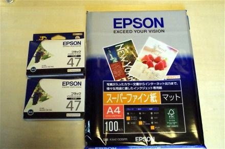 買い物_e0166355_18533883.jpg