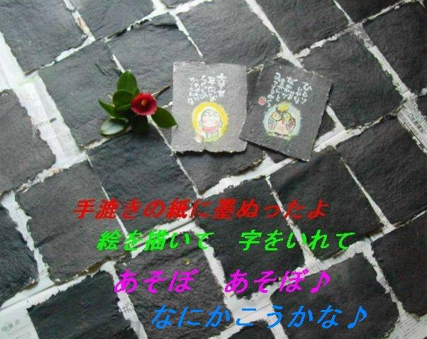 f0179357_10354097.jpg
