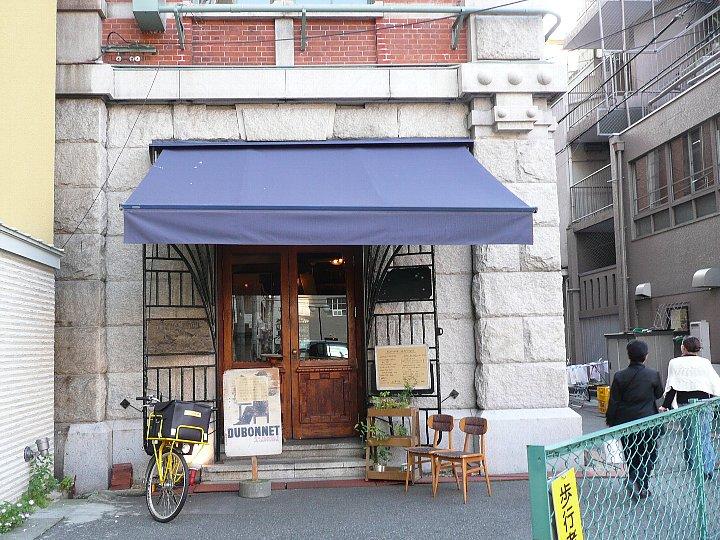 神戸の海岸ビルヂング_c0112559_1414213.jpg