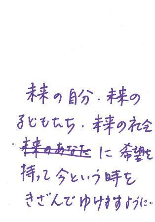 d0166862_17182563.jpg