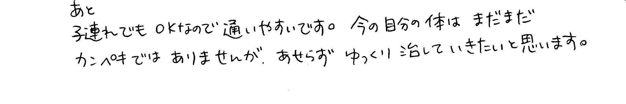 c0036667_762693.jpg