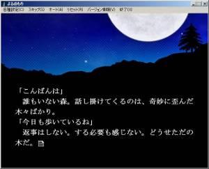 b0110969_2024580.jpg