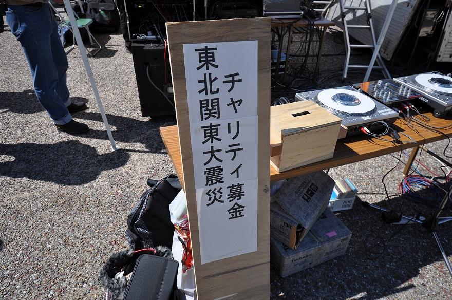 DEAD HEAT MIKAWA 8_f0133871_15161234.jpg