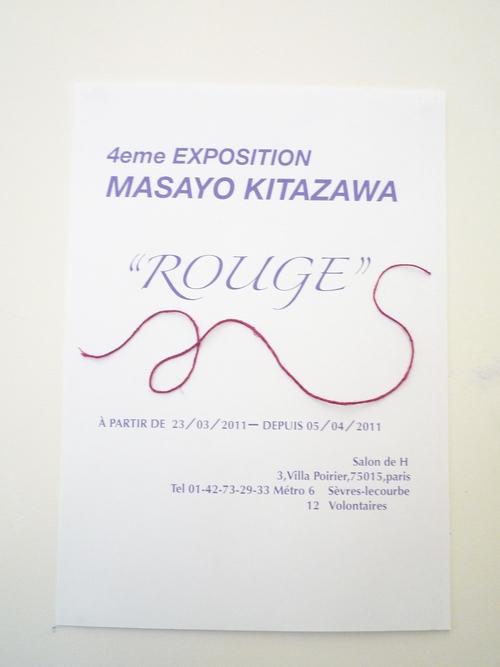 KITAZAWA MASAYO展_e0201681_21175988.jpg