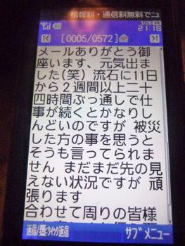 b0097482_257530.jpg