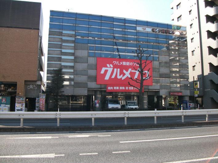 グルメプロ上野毛店様_b0105987_152596.jpg