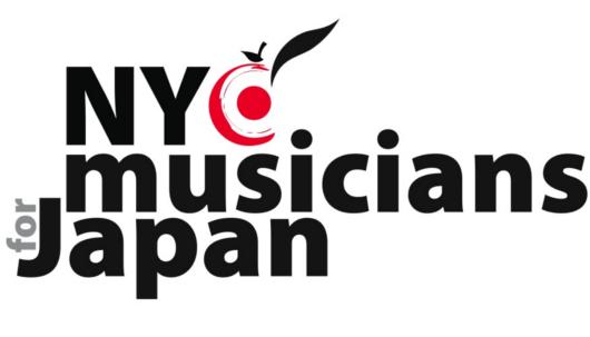 ニューヨークでは日本支援イベントがさらに増加中_b0007805_14111671.jpg