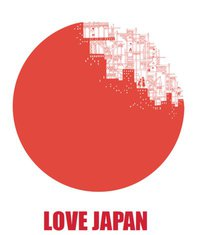 ニューヨークでは日本支援イベントがさらに増加中_b0007805_1411268.jpg