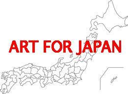 ニューヨークでは日本支援イベントがさらに増加中_b0007805_14112970.jpg