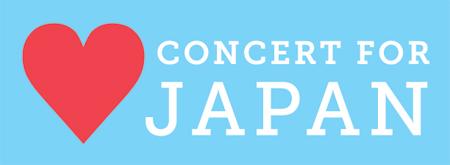 ニューヨークでは日本支援イベントがさらに増加中_b0007805_1472646.jpg