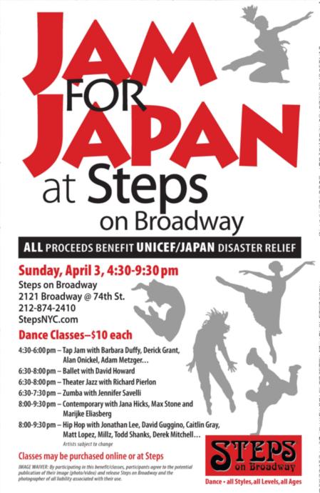 ニューヨークでは日本支援イベントがさらに増加中_b0007805_1483665.jpg