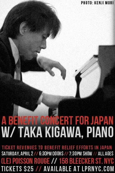 ニューヨークでは日本支援イベントがさらに増加中_b0007805_1485980.jpg