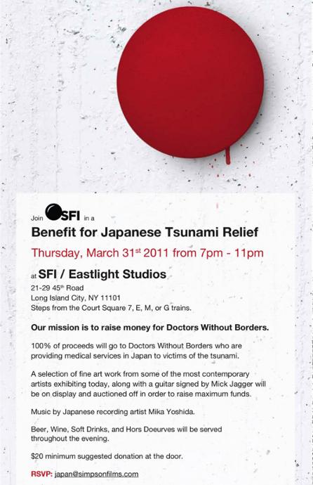 ニューヨークでは日本支援イベントがさらに増加中_b0007805_148971.jpg