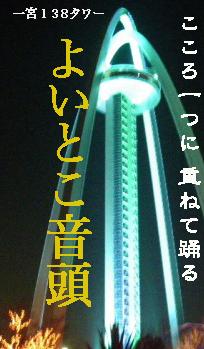 d0095910_6303111.jpg